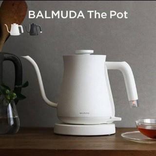 BALMUDA - バルミューダ BALMUDA ケトル 湯沸かしポット 白 ホワイト