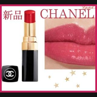 CHANEL - 【新品】CHANEL ルージュ ココシャイン 84