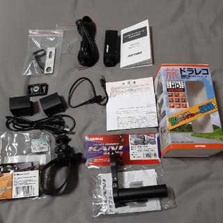 総額25,000円以上!バイク ドライブレコーダー DDR-S100A