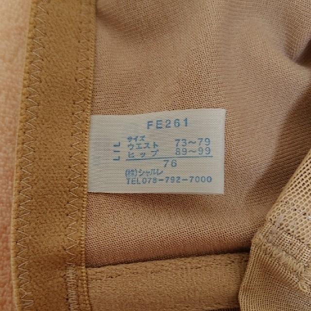 シャルレ(シャルレ)の【シャルレ】ガードル 腰サポート(76) レディースの下着/アンダーウェア(その他)の商品写真