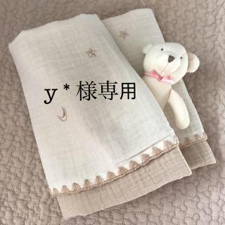 月と星ゴールド刺繍  6重ガーゼブランケット 70×90㎝ 韓国イブル