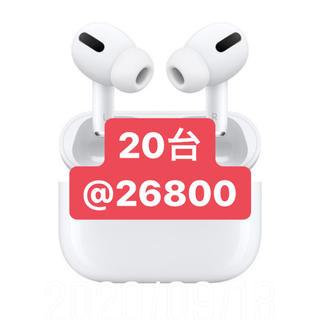 Apple - AirPods Pro mwp22j/a 保証未開始 20台