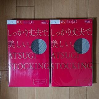 アツギ(Atsugi)のアツギ ストッキング 6足組(タイツ/ストッキング)