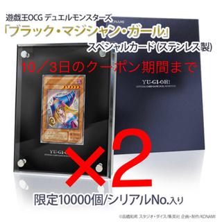 コナミ(KONAMI)のブラックマジシャンガール ステンレス 段ボール付き(シングルカード)