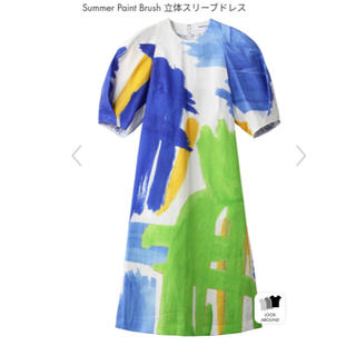 ENFOLD - ENFOLD Summer Paint Brush 立体スリーブドレス