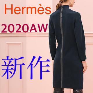 Hermes - エルメス 2020AW 新作 ワンピース ネイビー ブルーマリン 34