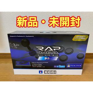 PlayStation4 - リアルアーケードPro.V サイレントHAYABUSA ヘッドセット端子付き