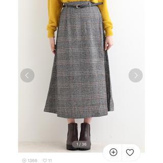 マジェスティックレゴン(MAJESTIC LEGON)のスカート 新品(ロングスカート)