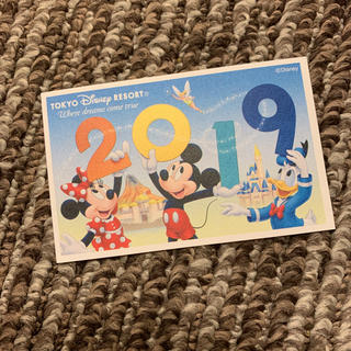 Disney - Disneyチケット大人1枚