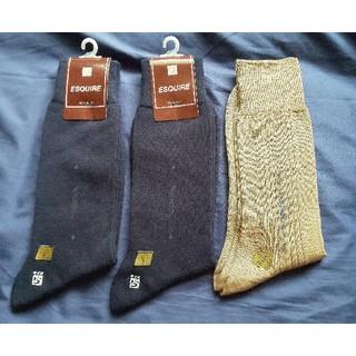 靴下3足セット(ソックス)
