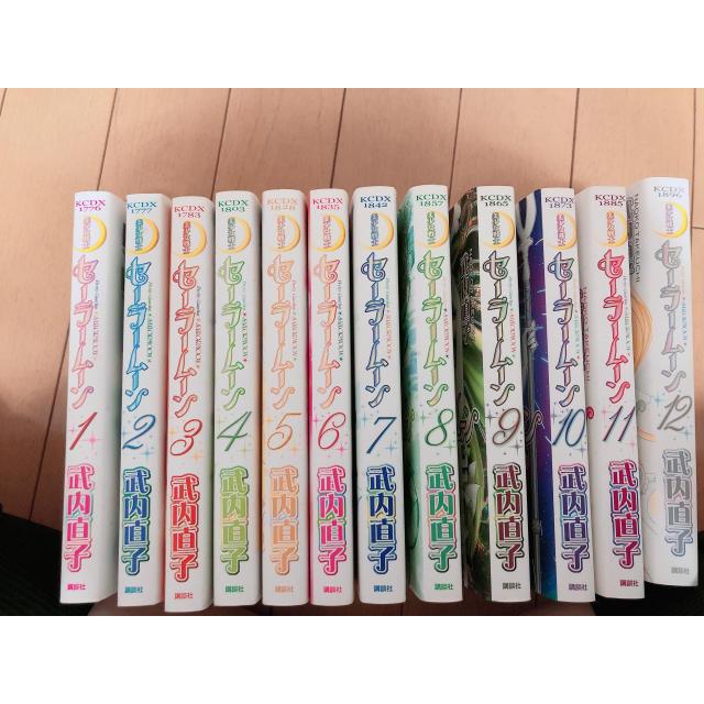 美少女戦士セ-ラ-ム-ン新装版全巻完結セット エンタメ/ホビーの漫画(少女漫画)の商品写真