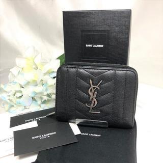 サンローラン(Saint Laurent)の未使用に近い☆ サンローラン 折り財布 モノグラム 黒(財布)