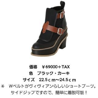 ヴィヴィアンウエストウッド(Vivienne Westwood)の美品 viviennewestwood パイレーツ ブーティ ブーツ (ブーツ)