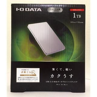 アイオーデータ(IODATA)のI-O DATA 外付けHDD ハードディスク 1TB ポータブル カクうす (PC周辺機器)