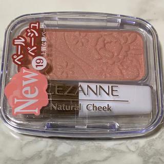 セザンヌケショウヒン(CEZANNE(セザンヌ化粧品))の新品・セザンヌ・チーク19新色(チーク)