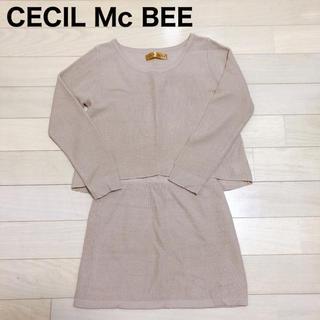 セシルマクビー(CECIL McBEE)のセシル / セットアップ(セット/コーデ)