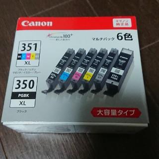 Canon - キャノン インクカートリッジ 350 351XL 純正