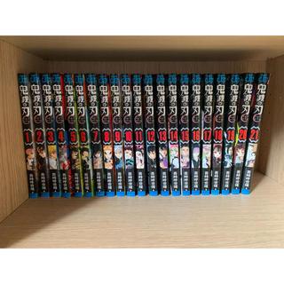 鬼滅の刃 1〜21巻 全巻セット