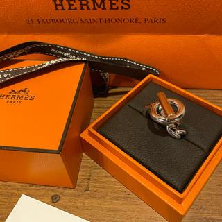 Hermes - 新品 100%本物 エルメス クロワゼット リング シェーヌダンクル