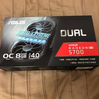 ASUS - Asus RX5700 8GB