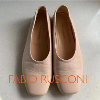 ファビオルスコーニ(FABIO RUSCONI)のファビオルスコーニ スクエアトゥ バブーシュ フラットシューズ 36(バレエシューズ)
