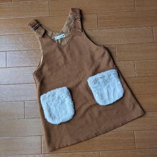 ブランシェス(Branshes)の【110cm】ブランシェス ファーポケットジャンパースカート(ワンピース)