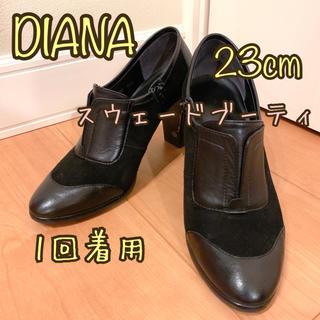 DIANA - DIANA スウェードパンプス ブーティ ブラック 黒 23cm ダイアナ