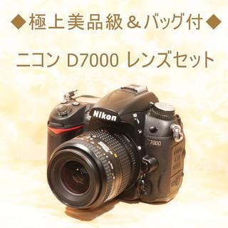 Nikon - ◆極上美品級&バッグ付◆ニコン D7000 レンズセット