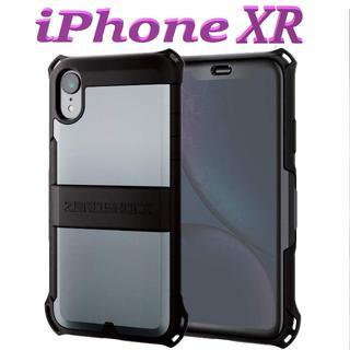 ELECOM - iPhone XRケース 衝撃吸収 ZEROSHOCK シールド (シルバー)
