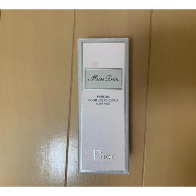Dior(ディオール)のミス ディオール ヘア ミスト 30ml コスメ/美容のヘアケア/スタイリング(ヘアウォーター/ヘアミスト)の商品写真