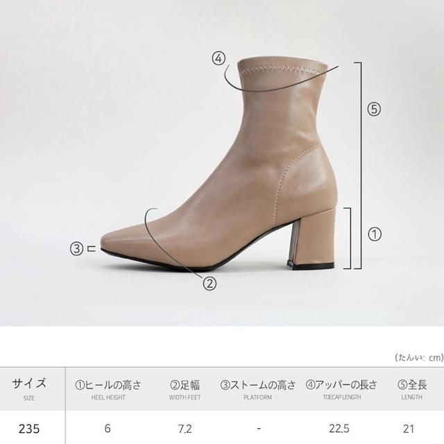 Mila Owen(ミラオーウェン)の新品❤️23.5cmストレッチブーツ レディースの靴/シューズ(ブーツ)の商品写真