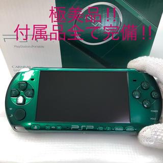 PlayStation Portable - ★極美品‼︎ 付属品全て完備!PSP-3000 SPIRITED GREEN