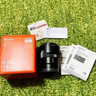 ソニー(SONY)のsony FE35mm F1.8 SEL35F18F(レンズ(単焦点))