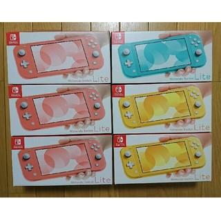 ニンテンドースイッチ(Nintendo Switch)のSwitch Lite 6台 セット スイッチ ライト(携帯用ゲーム機本体)