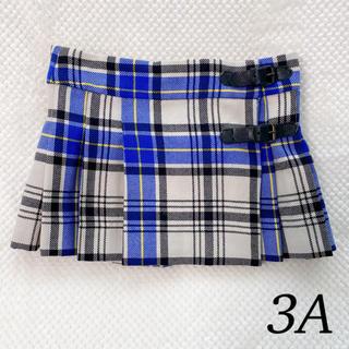 ボンポワン(Bonpoint)のbonpoint 3A スカート(スカート)