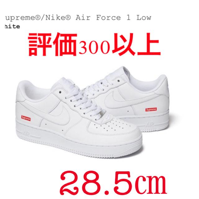 Supreme(シュプリーム)のSupreme®/Nike® Air Force 1 Low メンズの靴/シューズ(スニーカー)の商品写真