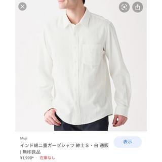 MUJI (無印良品) - 無印良品 紳士 シャツ