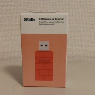 8bitdo USBワイヤレスアダプタ(その他)