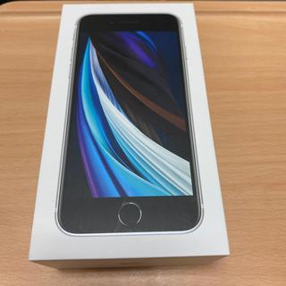 アイフォーン(iPhone)の【新品未使用】iPhone SE 第2世代 64GB 白 SIMフリー(スマートフォン本体)