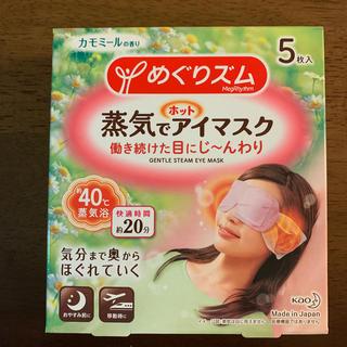 花王 - めぐりズム カモミールの香り5枚入り