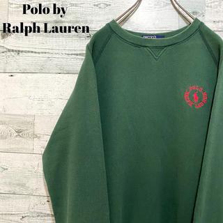 ポロラルフローレン(POLO RALPH LAUREN)の【超人気】ポロラルフローレン☆刺繍ワンポイントロゴ グリーン スウェット(スウェット)