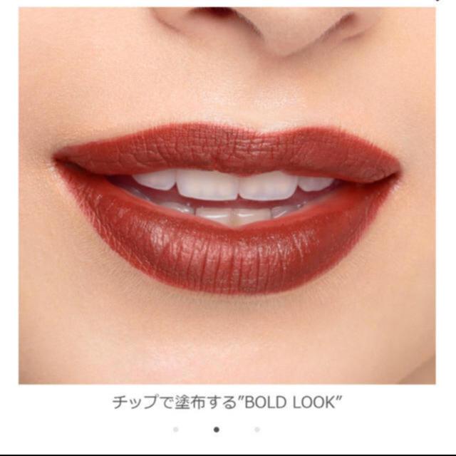 ADDICTION(アディクション)のアディクション ザマットリップリキッド 012 コスメ/美容のベースメイク/化粧品(口紅)の商品写真