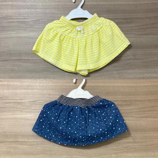 ニシマツヤ(西松屋)の【2枚セット】ベビー服 スカート 80サイズ ショートパンツ キュロット(スカート)