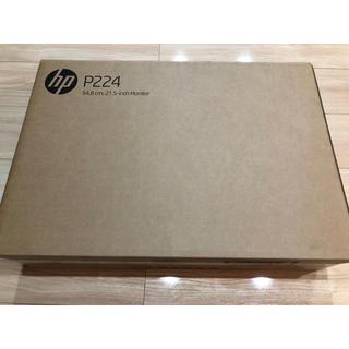 HP - 【美品】HP ProDisplay 21.5インチワイドIPSモニター P224