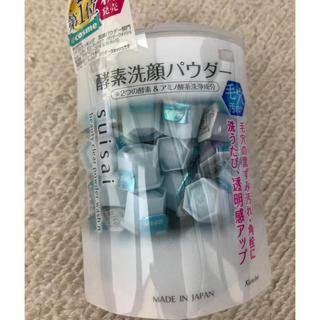 カネボウ(Kanebo)の新品 カネボウ スイサイ 酵素洗顔パウダー 送料込み(洗顔料)