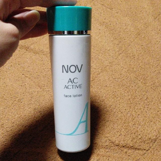 NOV(ノブ)のNOV★ACアクティブ★ほぼ新品 コスメ/美容のスキンケア/基礎化粧品(化粧水/ローション)の商品写真