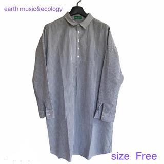 アースミュージックアンドエコロジー(earth music & ecology)の【earth music&ecology】ロング丈 チュニック 綿シャツ(チュニック)