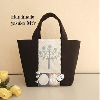 ミナペルホネン(mina perhonen)のM☆ミナペルホネン 舟形バッグ Handmade 刺繍生地☆林檎グリーン  (バッグ)