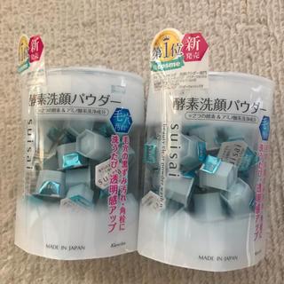 カネボウ(Kanebo)の新品 カネボウ スイサイ 酵素洗顔パウダー 64個入り(洗顔料)