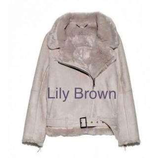 リリーブラウン(Lily Brown)のリリーブラウン  フェイクムートンライダース(ライダースジャケット)